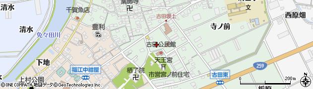愛知県田原市古田町(宮ノ前)周辺の地図
