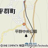 奈良県生駒郡平群町