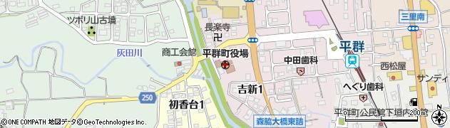 奈良県平群町(生駒郡)周辺の地図