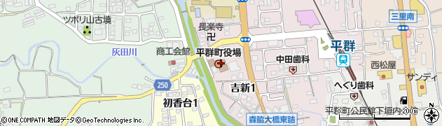 奈良県生駒郡平群町周辺の地図
