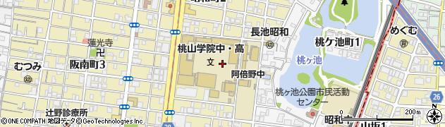昭和 大阪 町 府