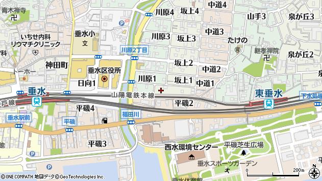 〒655-0895 兵庫県神戸市垂水区坂上の地図