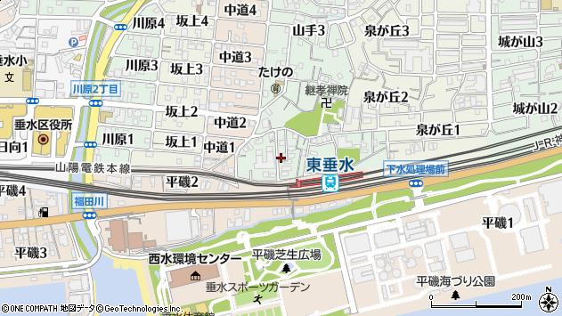 〒655-0891 兵庫県神戸市垂水区山手の地図
