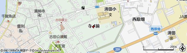 愛知県田原市古田町(寺ノ前)周辺の地図