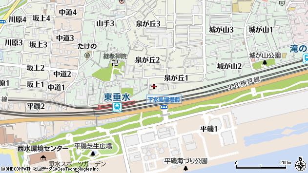 〒655-0885 兵庫県神戸市垂水区泉が丘の地図