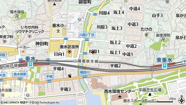 〒655-0894 兵庫県神戸市垂水区川原の地図