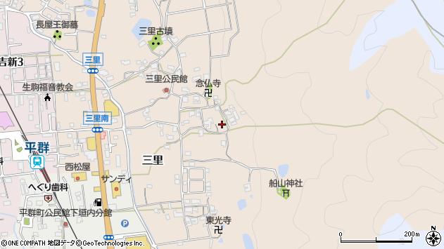 〒636-0904 奈良県生駒郡平群町三里の地図