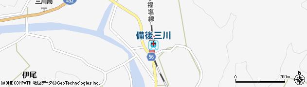 広島県世羅郡世羅町周辺の地図