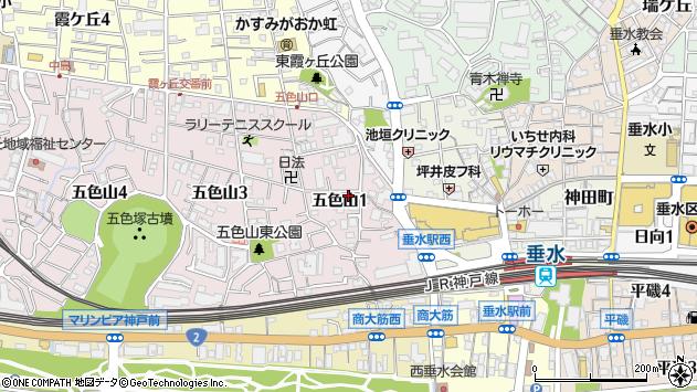 〒655-0035 兵庫県神戸市垂水区五色山の地図