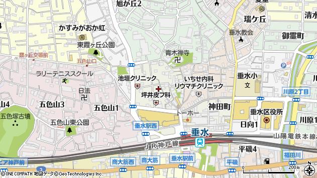 〒655-0029 兵庫県神戸市垂水区天ノ下町の地図
