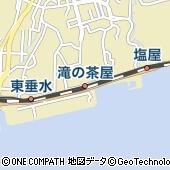 滝の茶屋駅