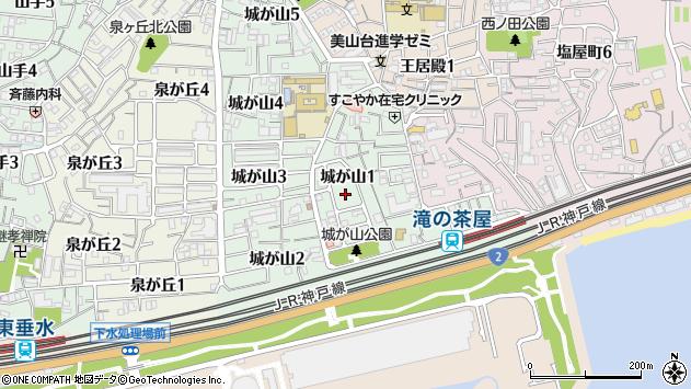 〒655-0884 兵庫県神戸市垂水区城が山の地図