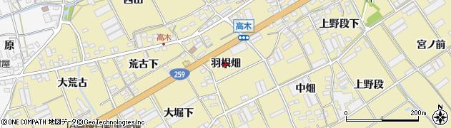 愛知県田原市高木町(羽根畑)周辺の地図