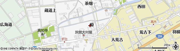愛知県田原市折立町(原)周辺の地図