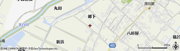 愛知県田原市中山町(郷下)周辺の地図