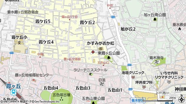 〒655-0039 兵庫県神戸市垂水区霞ケ丘の地図