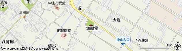 愛知県田原市中山町(無縁堂)周辺の地図