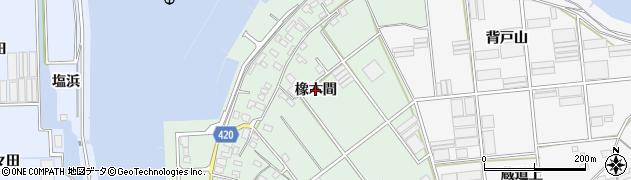 愛知県田原市古田町(橡木間)周辺の地図