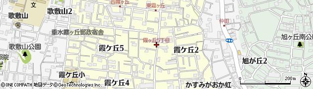 霞ヶ丘5丁目周辺の地図