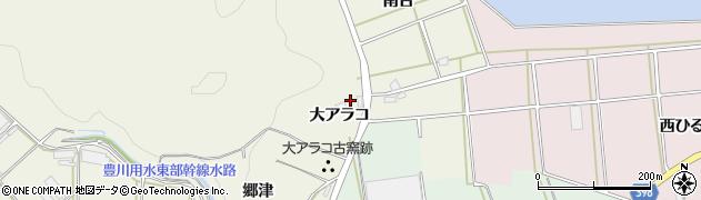 愛知県田原市芦町(大アラコ)周辺の地図
