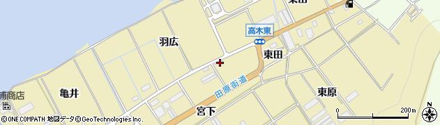 愛知県田原市高木町(宮下)周辺の地図