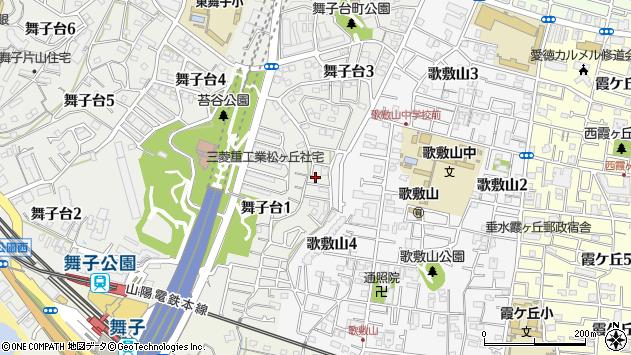 〒655-0046 兵庫県神戸市垂水区舞子台の地図