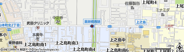 薬師橋西詰周辺の地図
