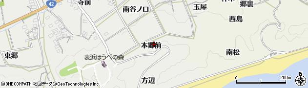 愛知県田原市南神戸町(本郷前)周辺の地図