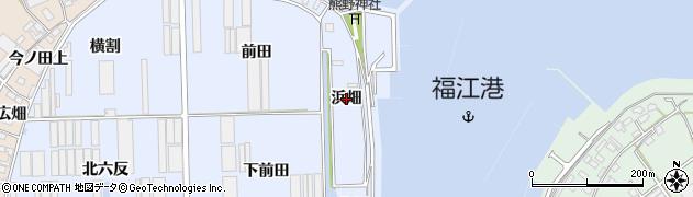 愛知県田原市向山町(浜畑)周辺の地図