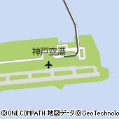 たもん庵 神戸空港店