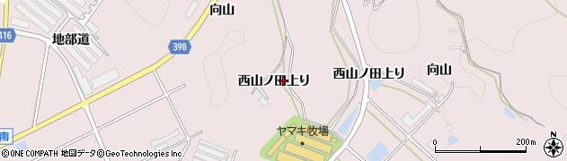 愛知県田原市野田町(西山ノ田上り)周辺の地図
