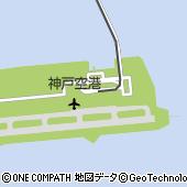 神戸空港 コントレイル
