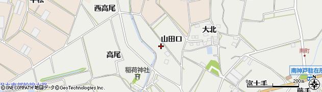 愛知県田原市南神戸町(山田口)周辺の地図