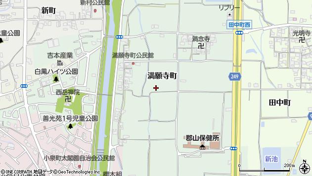 〒639-1041 奈良県大和郡山市満願寺町の地図