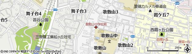 歌敷山中学校前周辺の地図