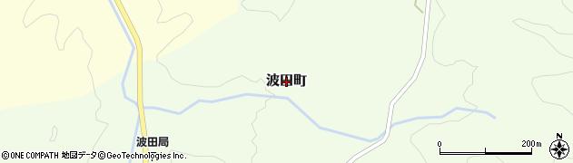 島根県益田市波田町周辺の地図
