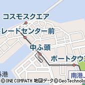 インテックス大阪 4号館
