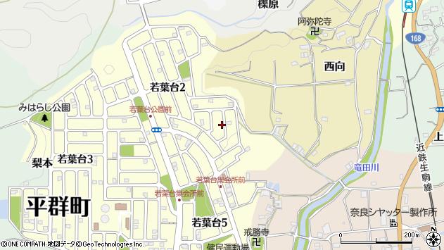〒636-0938 奈良県生駒郡平群町若葉台の地図