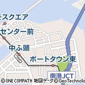 大阪アカデミア