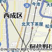 天下茶屋駅