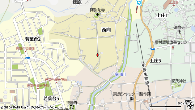 〒636-0942 奈良県生駒郡平群町西向の地図