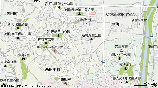 〒639-1043 奈良県大和郡山市西田中町の地図
