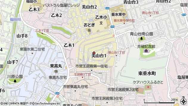 〒655-0874 兵庫県神戸市垂水区美山台の地図