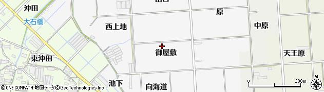愛知県田原市伊川津町(御屋敷)周辺の地図