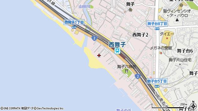 〒655-0048 兵庫県神戸市垂水区西舞子の地図