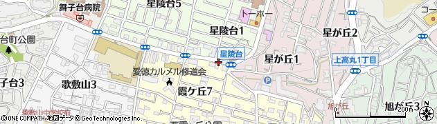 星陵台1周辺の地図