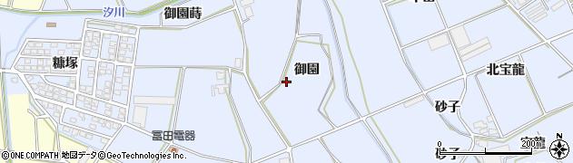 愛知県田原市大草町(御園)周辺の地図