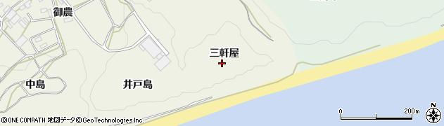 愛知県田原市東神戸町(三軒屋)周辺の地図