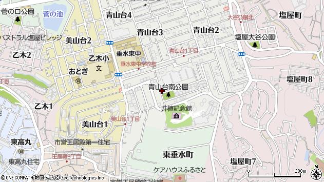 〒655-0873 兵庫県神戸市垂水区青山台の地図