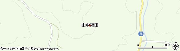 広島県世羅町(世羅郡)山中福田周辺の地図